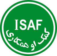 "The ISAF Logo.  Komak aw Hamkari / ""Help and Cooperation"""