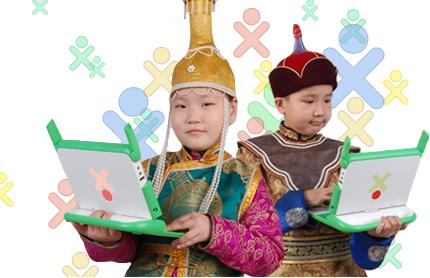 OLPC Mongolia header