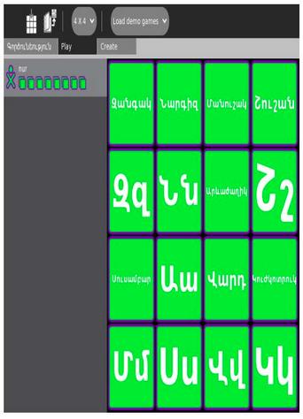 Captura de pantalla 2013-03-05 a las 07.12.38