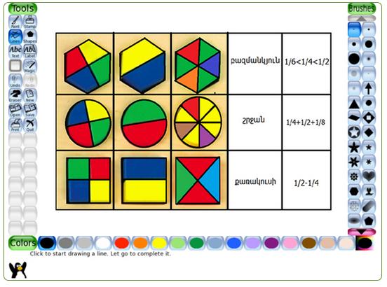 Captura de pantalla 2013-04-23 a las 12.44.04